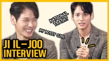 [Showbiz Korea] Ji Il-joo (지일주)! Interview for the film 'My Bossy Girl(너의 여자친구)'
