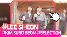 [Showbiz Korea] Today's PICstagram! Lee Si-eon(이시언) & Oh Na-ra(오나라)