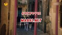 주말경마사이트 일본경마 MA]892.NET 사설경마사이트 온라인경마사이트