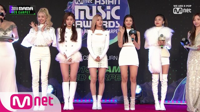 [2019 MAMA] Red Carpet with ITZY(있지)