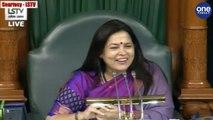 Lok Sabha  : लोकसभा की कार्यवाही   Parliament Winter Session 2019   वनइंडिया हिंदी