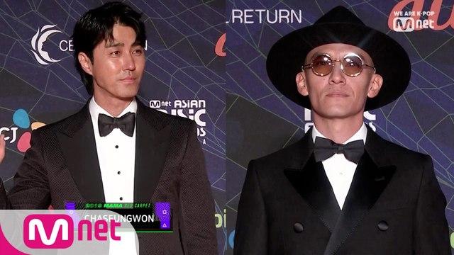[2019 MAMA] Red Carpet with Chang Chen(장첸) / Cha Seung Won(차승원)