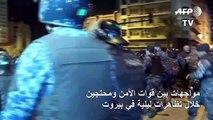 مواجهات بين قوات الأمن ومحتجين في بيروت