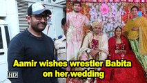 Aamir wishes wrestler Babita Phogat on her wedding