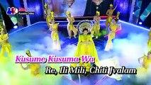 Karaoke - Thần Chú Quan Âm Thập Nhất Diện (Tiếng Phạn) - Kim Linh