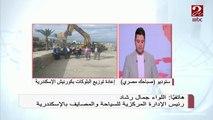 إعادة توزيع البلوكات على كورنيش الإسكندرية بحي الجمرك بعد حجبها لرؤية البحر