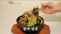 [TASTY] Chinese-style noodles with vegetables and seafood, 생방송 오늘 저녁 20191204