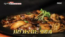 [TASTY] grilled Black-bean-sauce noodles with seafood, 생방송 오늘 저녁 20191204