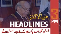 ARYNews Headlines | Justice Gulzar Ahmed will be the new Chief Justice of Pakistan | 3PM | 4Dec 2019
