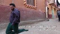"""في إحدى قرى صعيد مصر بات الفقر هو """"النهايا"""""""