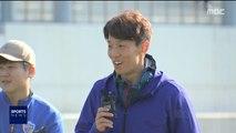 """'바쁘다 바빠' 김보경 """"월드컵엔 욕심 없어요"""""""