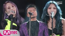 [2019 MAMA] J.Y. Park(박진영) & WHEEIN(휘인) & MOONBYUL(문별)_You're the one(너 뿐이야) (Party ver.)