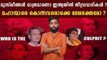 Pragya Singh Thakur continues to praise Nathuram Godse | Oneindia Malayalam