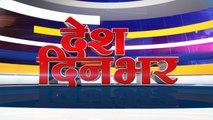 News Bulletin Today : 4 December 2019 - देश दिनभर की TOP 20 खबरें | वनइंडिया हिंदी