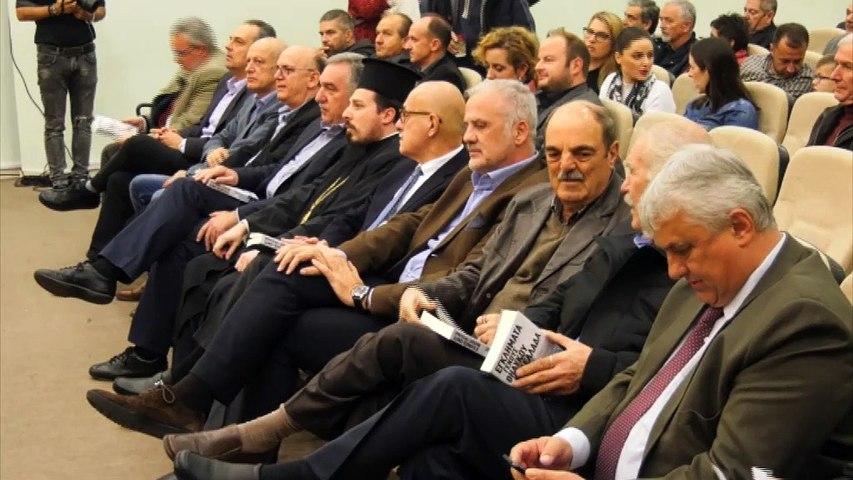 Λαμία:  Πλήθος κόσμου στην παρουσίαση του νέου βιβλίου του Πάνου Σόμπολου  «Εγκλήματα γένους θηλυκού»
