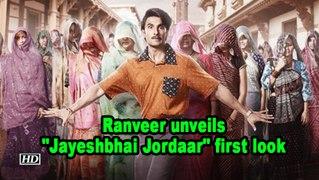 Ranveer unveils 'Jayeshbhai Jordaar' first look