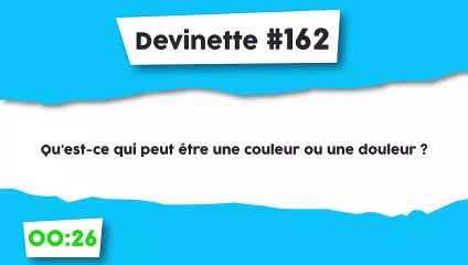 Devinette #162 : Aïe !