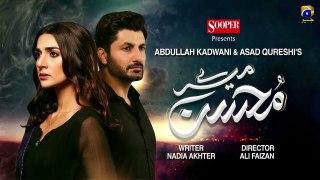 Meray Mohsin - Episode 27 - HAR PAL GEO