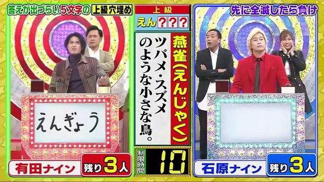 くりぃむクイズ ミラクル9 2時間SP - 19.12.04-(edit 1/2)