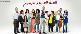 مسلسل شبر ميه الحلقة 41 الحادية والاربعون