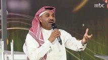 طارق العلي يرد على عبد الله بالخير بأغنية