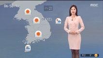 [날씨] 중부 내륙 꽁꽁…낮부터 찬바람 강해져