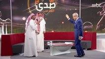 أهم لقطات حلقة عبد الله بالخير وطارق العلي في صدى الملاعب بفقرة صدانا اليوم