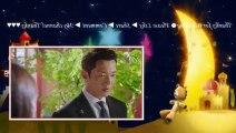 Nội chiến hoàng gia tập 9 - HTV2 lồng tiếng tap 10 - Phim Hàn Quốc - Phim me muon lay chong tap 9