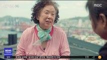 [이번주 개봉영화] 따뜻한 '가족愛' 담은…'감쪽같은 그녀' 개봉