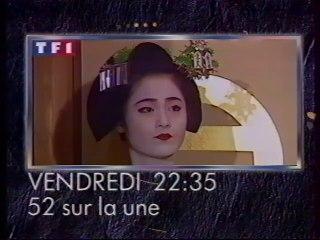 TF1 - 2 Janvier 1991 - Publicités, bande annonce