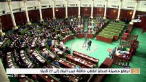 مدار الأخبار - الظهيرة - 04/12/2019