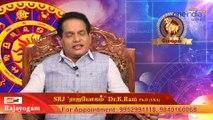 05-12-2019 இன்றைய ராசி பலன் | Astrology | Rasipalan | Oneindia Tamil