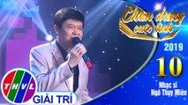 Chân dung cuộc tình Mùa 3 - Tập 10[5]: Tình khúc buồn - Thái Châu