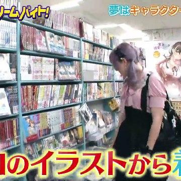 191126 Nogizaka46 no The Dream Baito! ep33