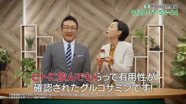 やすらぎの刻~道 #173 テレビ朝日開局60周年記念 - 19.12.05