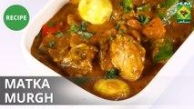 Matka Murgh | Mehboob's Kitchen | Masala TV | Mehboob Khan