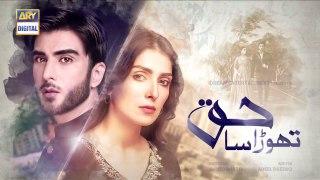 Thora Sa Haq Episode 8  ARY Digital Drama