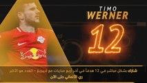 كرة قدم:الدوري الألماني: الصائبون والخائبون – فيرنير في قمة تألقه مع لايبزيغ