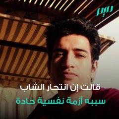 انتحار شاب من برج القاهرة