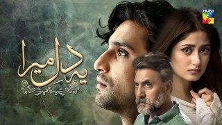 Ye Dil Mera Episode 7 HUM TV Drama