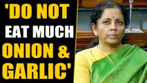 Nirmala Sitharaman says she does not eat much onion and garlic | OneIndia News