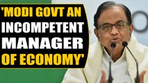 Chidambaram slams Modi govt on economic slowdown, says govt is clueless | Oneindia News