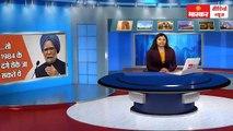 भास्कर वीडियो न्यूज- 05दिसंबर