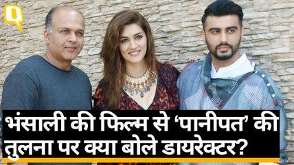 Panipat के लिए Arjun Kapoor और Kriti Sanon ने कैसे की तैयारी?   Quint Hindi