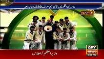 Sports Room   Najeeb-ul-Husnain   ARYNews   5 December 2019