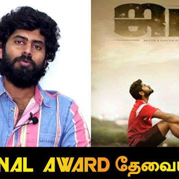 I DON'T NEED NATIONAL AWARD | ACTOR KATHIR INTERVIEW | V-CONNECT | FILMIBEAT TAMIL