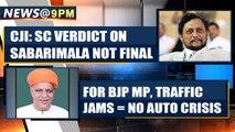 Nirmala Sitharaman slams Congress for branding her an elitist