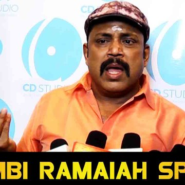 THAMBI RAMAIAH SPEECH AT CD STUDIO OPENING CEREMONY | FILMIBEAT TAMIL