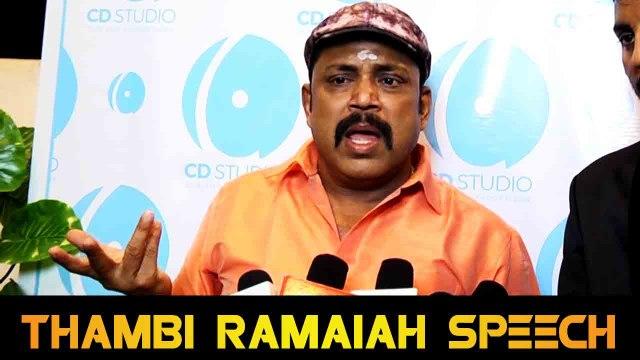 THAMBI RAMAIAH SPEECH AT CD STUDIO OPENING CEREMONY   FILMIBEAT TAMIL