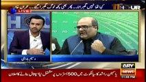 11th Hour   Waseem Badami   ARYNews   5 December 2019
